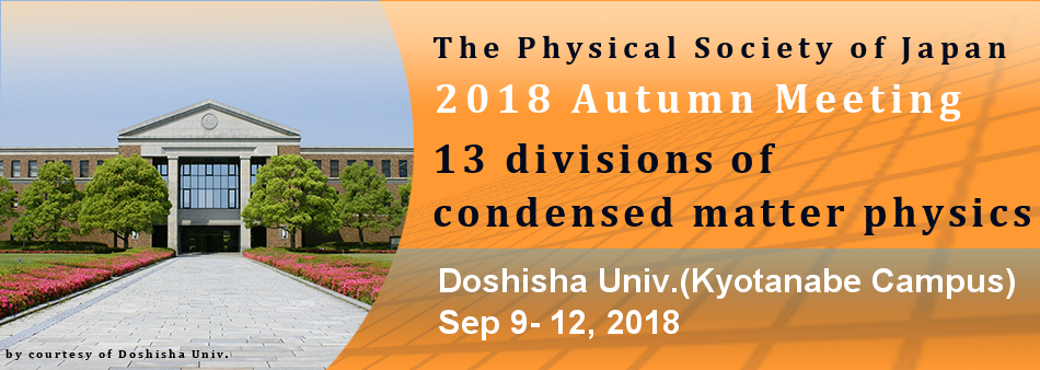 Autumn Meeting 2018(13 division Condensed matter physics)